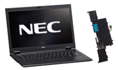 NEC laptop battery replacement